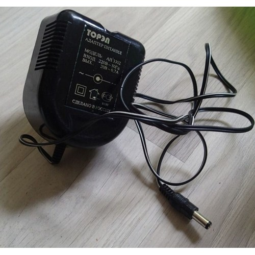 АП3302 (20VAC 0.7А)