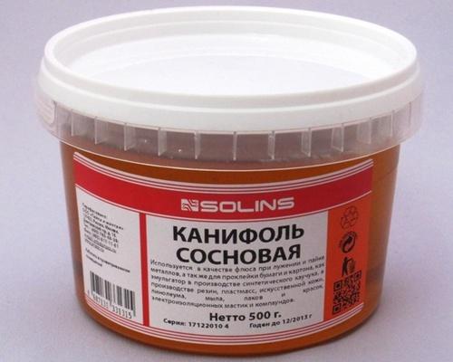 Канифоль сосновая (500г)
