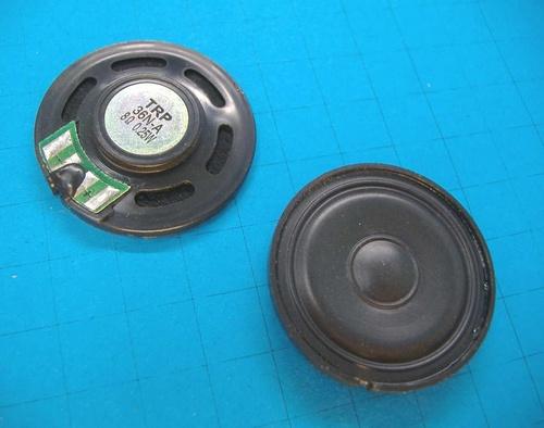 TRP36N-A 50 Ом 0.25Вт