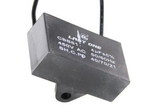 CBB61H 4.0uF 450V