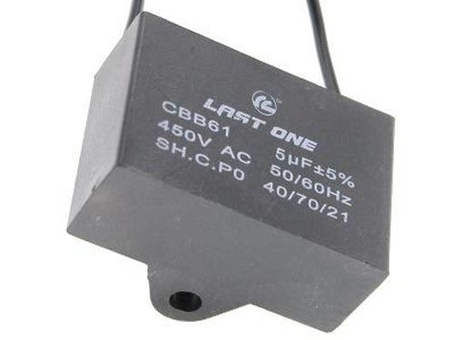 CBB61H 5.0uF 450V