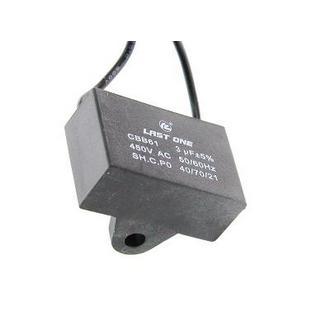 CBB61H 3.0uF 450V