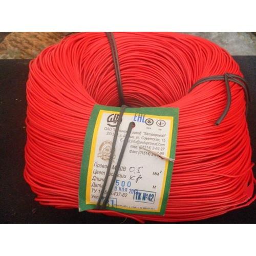 Провод МГШВ 0.5 кв.мм (красный)