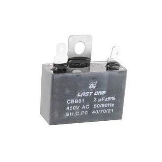 CBB61H-T 3.0uF 450V