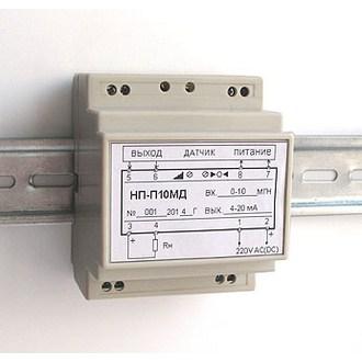 НП-П10МД 0-10 мГн, 0-10В