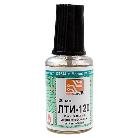 Флюс ЛТИ-120 (20мл) с кистью