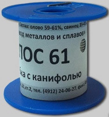 Припой ПОС 61 Тр 0.8мм 100г