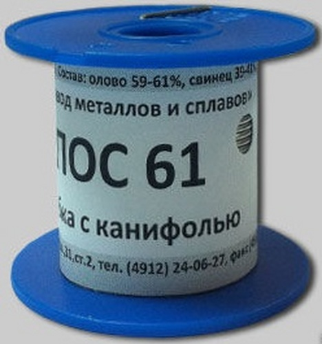Припой ПОС 61 Тр 1.0мм 100г